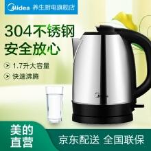美的(Midea)电热烧水壶不锈钢烧水壶 烧茶水壶家用 电水壶 SJ1702b