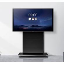 MAXHUB TC86CA会议平板(模块+无线传屏器+电磁笔+移动支架)