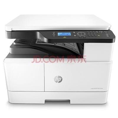 惠普HP-M701n A3黑白打印机