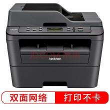兄弟CP-7180DN A4打印机