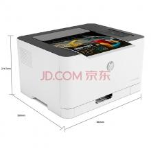 惠普HP-M154a 彩色打印机