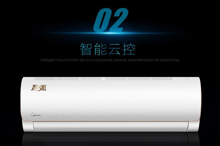 美的(Midea)大1匹 智弧 智能 静音 光线感应 定速冷暖壁挂式空调 KFR-26GW/WDAD3@-京东
