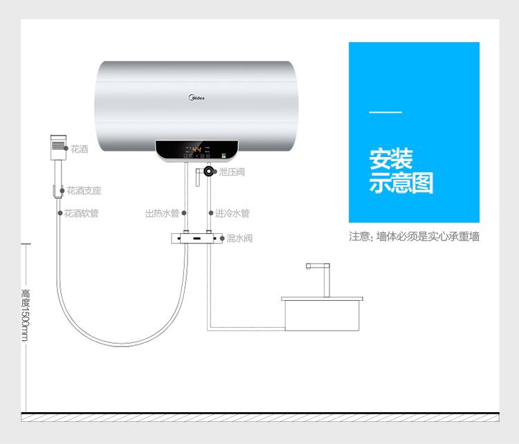 美的(Midea)60升预约洗浴 无线遥控 电热水器 F60...-京东